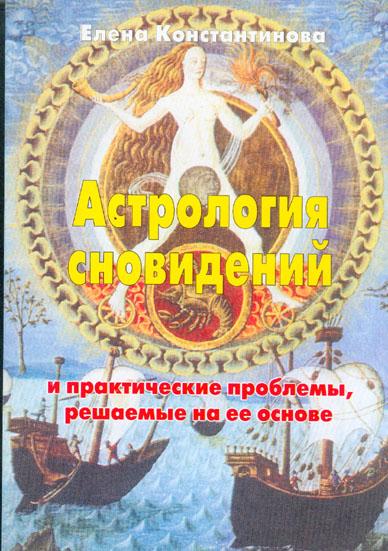 Павел Цыпин Дом Смерти И Многое Другое Скачать