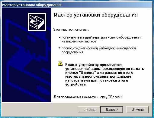 Guardant Lpt Dongle скачать драйвер Windows 7 - фото 3