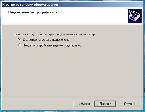 Guardant Lpt Dongle скачать драйвер Windows 7 - фото 9