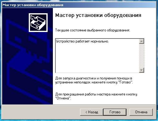 Guardant lpt dongle скачать драйвер windows 7